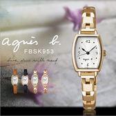 【人文行旅】Agnes b. | 法國簡約雅痞 FBSK953 簡約時尚腕錶