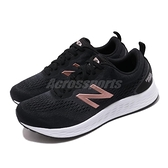 New Balance 慢跑鞋 Fresh Foam Arishi D 寬楦 黑 粉紅 女鞋 運動鞋 【ACS】 WARISLL3D