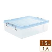 KEYWAY 強固型掀蓋整理箱 K-015【愛買】