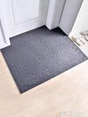 地毯 門口地墊門墊進門地毯腳墊廚房防滑防油家用長條滿鋪吸水墊子耐臟 茱莉亞