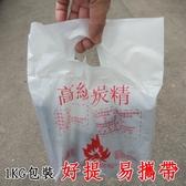 【JIS】K040 高級炭精 非木炭 活力炭 露營 取暖 焚火台 碳精 除溼 中秋烤肉必備
