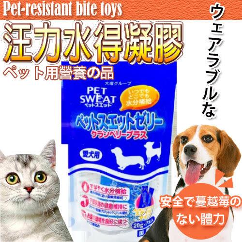 【培菓平價寵物網】 日本大塚》汪力水得凝膠(蔓越莓萃取添加)20g*7本入/包