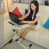 折疊桌懶人筆記本電腦桌