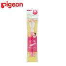 【愛吾兒】貝親 pigeon 軟質安全湯匙(9個月起)/( P18083)