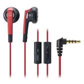 鐵三角 ATH-C505iS 耳塞式耳機 紅