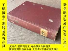 二手書博民逛書店Collected罕見Poems And Plays Of Ra