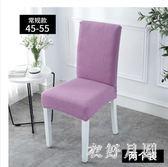 椅套罩家用簡約彈力通用加厚坐墊 QW6284【衣好月圓】