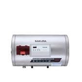 (無安裝)櫻花12加侖臥式超倍容速熱式電熱水器(與EH-1250LS6同款)熱水器儲熱式EH-1250LS6-X