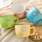 3個裝 日式陶瓷杯家用創意早餐杯陶瓷杯加厚咖啡杯馬克杯子【白嶼家居】