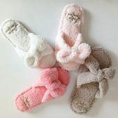 珊瑚絨室內拖鞋-防滑舒適甜美魚嘴蝴蝶結家居拖鞋4色73pp101[時尚巴黎]