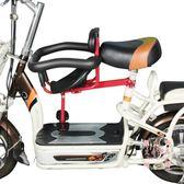 單車座椅 摯炫電動前置全圍踏板電瓶車安全 兒童座椅
