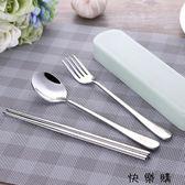 韓式可愛便攜式不銹鋼餐具套裝筷子
