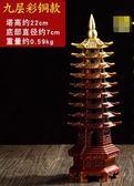 純銅文昌塔擺件辦公室辦公桌書房裝飾助學業