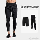 緊身速幹褲健身籃球訓練跑步褲男七分打底長褲高彈衣運動短褲套裝 黛尼時尚精品