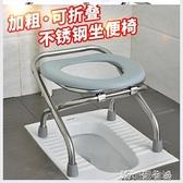 馬桶坐便器變蹲兩用上廁所可行動防水便池坐凳蹲便器 【全館免運】