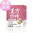 BHK's 漢方四神 素食膠囊 (60粒/盒)