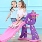 多功能折疊收納小型滑滑梯 兒童室內上下滑梯寶寶滑滑梯家用玩具igo『潮流世家』