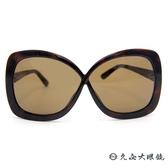 TOM FORD 墨鏡 TF227 (玳瑁) 8字交叉框面 大框太陽眼鏡 久必大眼鏡