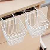 2只裝方形多功能辦公掛籃 收納架寢室置物掛籃收納筐 智聯