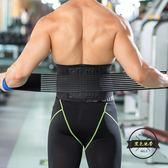 運動護腰帶男籃球健身跑步腰帶深蹲訓練束腰收腹帶女護腰【黑色地帶】
