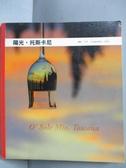 【書寶二手書T4/旅遊_NRE】陽光,托斯卡尼_Jessamine Hu
