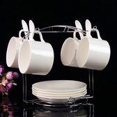 歐式陶瓷杯咖啡杯套裝 高檔金邊創意4件套 骨瓷咖啡杯碟勺帶架子【星時代生活館】