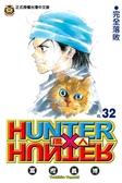 獵人(32)