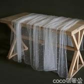 桌布蛋糕攝影背景布甜品臺桌布珍珠紗窗簾道具布仙女風白色桌布 春季特賣