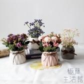 仿真花藝套裝飾品擺件干花花束塑料假花迷你盆栽【極簡生活】