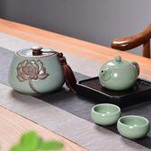 儲物罐 哥窯茶葉罐大號陶瓷密封罐紅綠普洱茶葉包裝盒存儲物防潮散裝茶罐