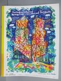 【書寶二手書T1/雜誌期刊_QAL】世界遺產雜誌_20期_世界遺產年鑑
