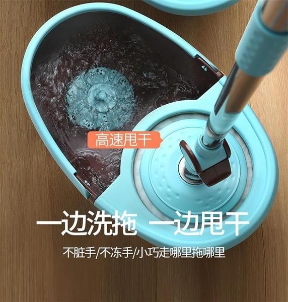 拖把帶桶旋轉家用免手洗干濕兩用雙驅動一拖凈【步行者戶外生活館】