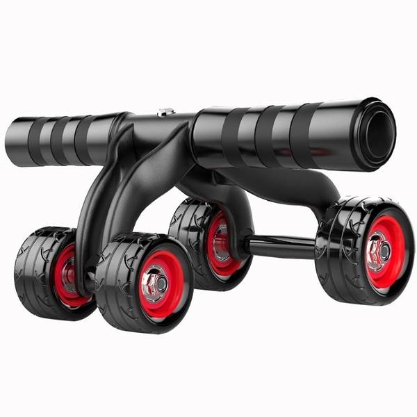 健腹輪腹肌輪初學者家用女肚子男馬甲線鍛煉運動健身器材室內滾輪