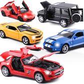 布加迪奔馳合金小汽車模型兒童玩具聲光回力開門HOT2935【歐爸生活館】