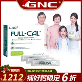 【GNC健安喜】LAC Full-Cal™優鎂鈣 60 包 (檸檬酸鈣+鎂)