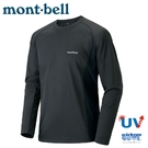 【Mont-Bell 日本 男 COOL L/S T M S排汗長袖T恤《深灰》】1114121/排汗衣/ 機能衣