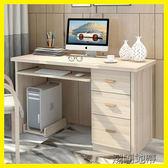 店長推薦電腦桌 電腦臺式桌家用簡約經濟型辦公桌書【潮咖地帶】