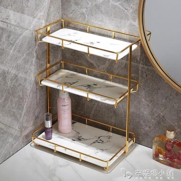 衛生間浴室廁所輕奢桌面梳化妝用品洗手臉洗漱台面置物架收納架盒 夏季特惠