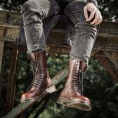 馬丁靴秋冬真皮英倫復古長筒軍靴大碼