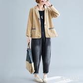長袖外套 大碼文藝范復古燈芯絨外套女秋季新款小西裝寬鬆休閒百搭開衫上衣 EY8502『黑色妹妹』
