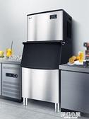 惠康制冰機商用奶茶店大型250磅300公斤大容量全自動方冰塊制作機 ATF夢幻小鎮
