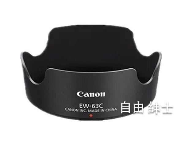 遮光罩佳能200D 700D 750D 800D原裝遮光罩 18-55 STM 55-250鏡頭 58mm1件免運