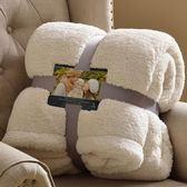 毛毯加厚雙層仿羊羔絨毛毯冬季保暖蓋毯珊瑚絨毯被子宿舍單人雙人 巴黎春天