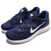 【五折特賣】Nike 慢跑鞋 Lunarglide 8 藍 白底 避震透氣 運動鞋 男鞋【PUMP306】 843725-404