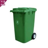 戶外垃圾桶 戶外垃圾桶大號分類環衛商用小區有蓋240l掛車大塑料帶蓋箱【快速出貨】