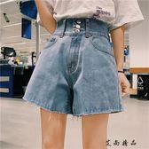 韓版高腰寬鬆休閒百搭闊腿短褲
