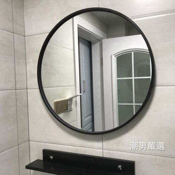 優惠兩天-浴室鏡壁掛鏡圓形鏡子化妝鏡浴室鏡圓鏡裝飾鏡試衣鏡掛鏡創意鏡xw