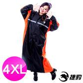 捷豹 時尚風配色前開雨衣 YW-R310- 4XL-黑/瑩光橘