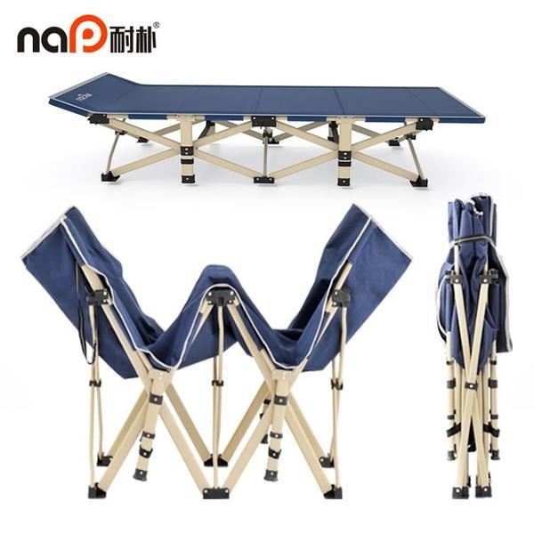 辦公室午睡躺椅單人午休摺疊床家用簡易陪護沙灘便攜成人行軍 NMS 樂活生活館