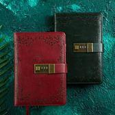 卡杰歐式文藝復古密碼本女多功能帶鎖日記本創意手帳記事本 滿天星